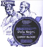 Kinema Theatre