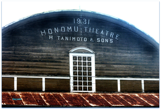 Honomu Theater© Honomu HI