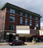 Fischer Theatre, Danville, IL