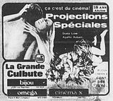 Cinéma X ouverture du 4 Mars, 1977