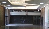 Deerbrook Cinema (General Cinema), Deerfield, IL