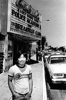 1983 image