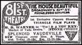 RKO 81st Street Theatre