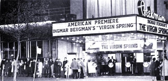 Beekman Theatre