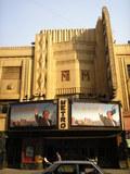 General view of Auditorium