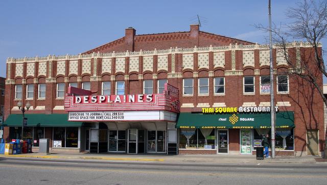 Des Plaines Theatre, Des Plaines, IL