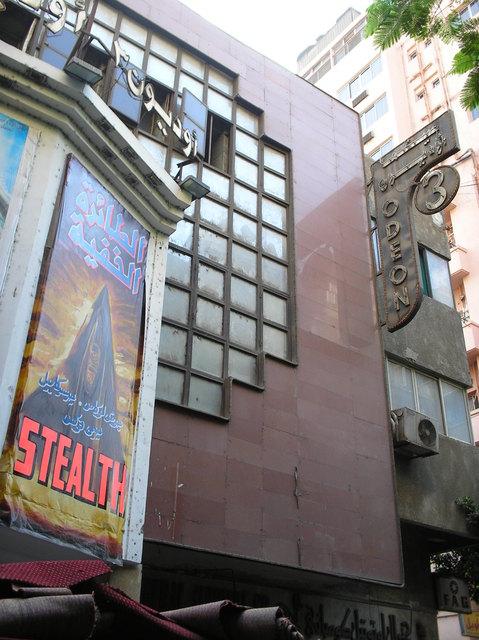 Detail of facade