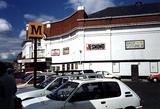 Jesmond Picture House