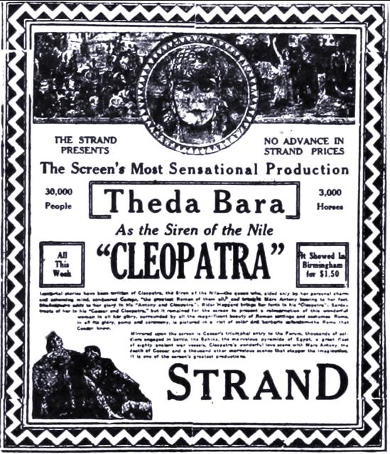 Strand Theater
