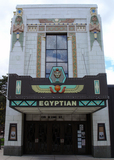 Egyptian Theatre, DeKalb, IL