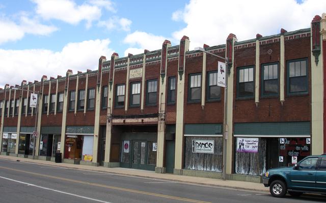 Fargo Theatre, DeKalb, IL