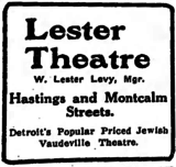 Lester Theater