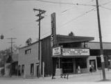 Huish Theater