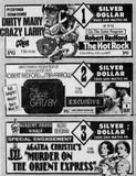 September 24th, 1975 grand opening as a 3-screen drive-in.