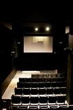 a/perture Cinema