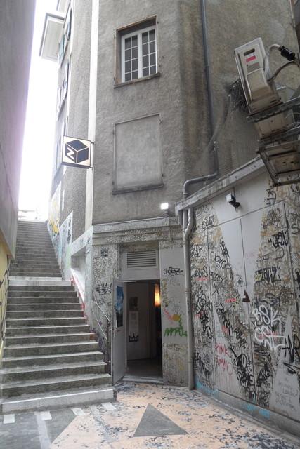 Cinema Zinema