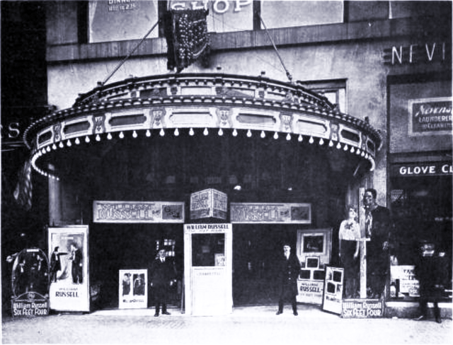 Aster Theatre