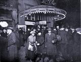 Aster Theatre