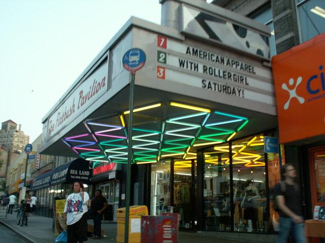 Flatbush Pavilion