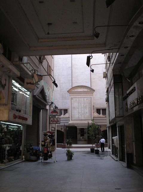 Entry passage