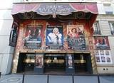 Theatre Rive Gauche
