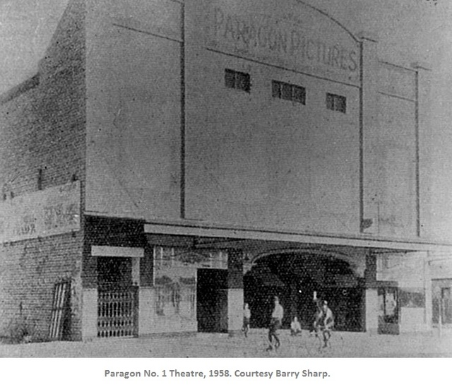 Paragon No 1 Theatre