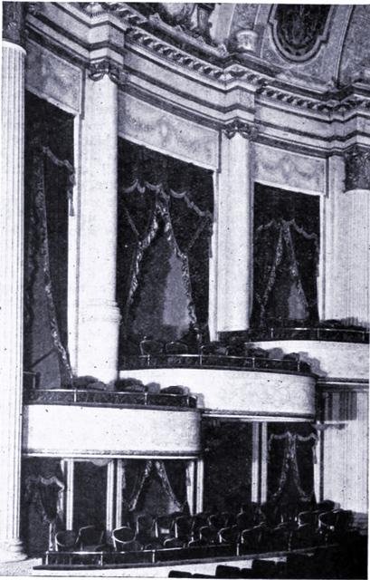 RKO Fordham Theatre