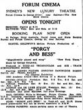 June 23rd, 1960 grand opening ad as Forum.