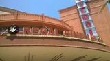 Riverside Plaza Stadium 16