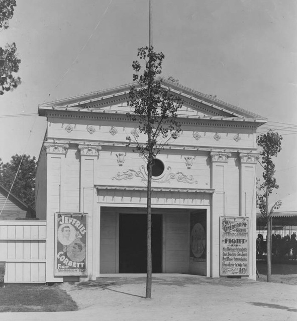 Cineograph Theater