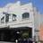 Armadale Theatre