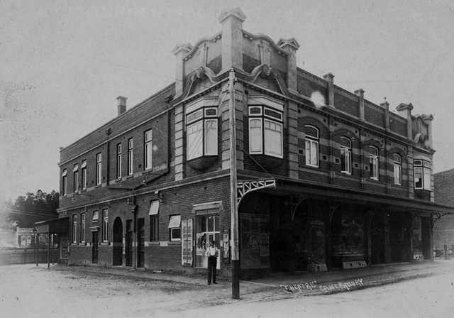 Hoyts Canterbury Theatre