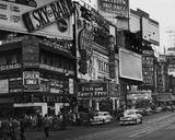 Globe Theatre NYC 1947