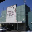 Hoyts Grand Theatre
