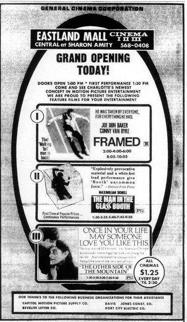 General Cinema Eastland Mall Cinema Grand Opening July 29,1975