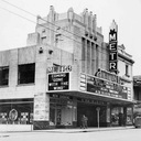 Hindley Cinemas 1-4