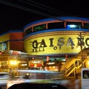 Gaisano Mall Cinemas