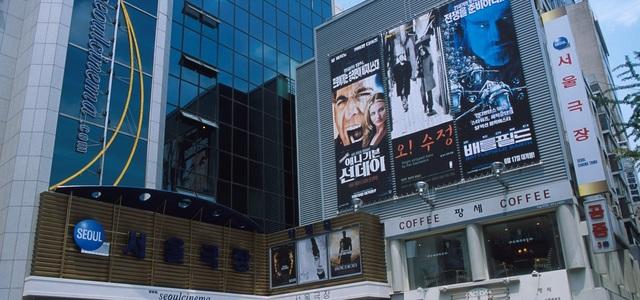 Seoul Cinema