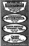 March 17th, 1978 grand opening ad for cinemas III IV V
