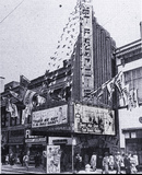 St. Francis Theatre