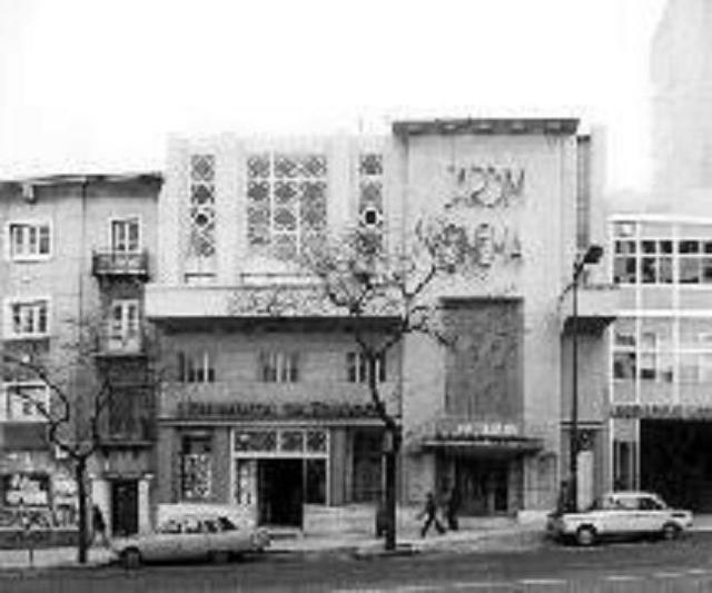 Jardim Cinema