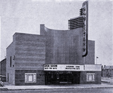 College Cinema