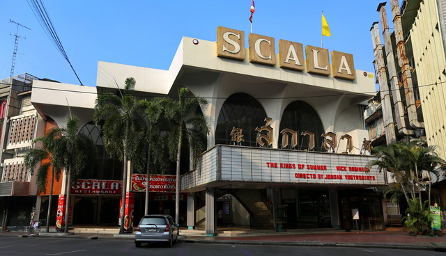 The Scala Theatre