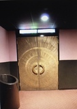 AUDITORIUM DOORS
