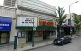 Varsity Theatre