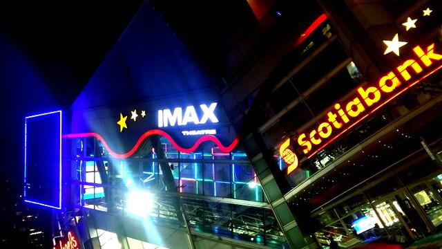 SCOTIABANK THEATRE COMPLEX INC IMAX AUG 19, 2016