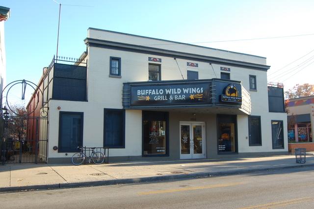 Airway Theatre