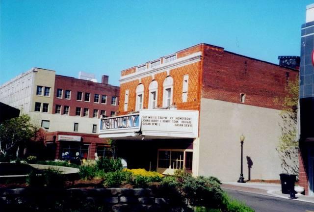 Kentucky Theater