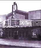 South Town Theatre