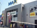 CineMAX Zilina